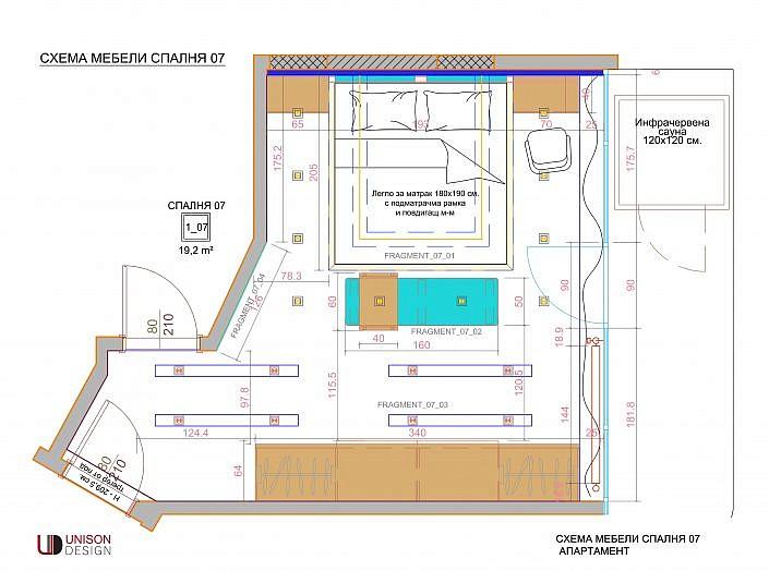 Проектиране-схема-мебели-спалня-mebeli-spalnq-unison-design