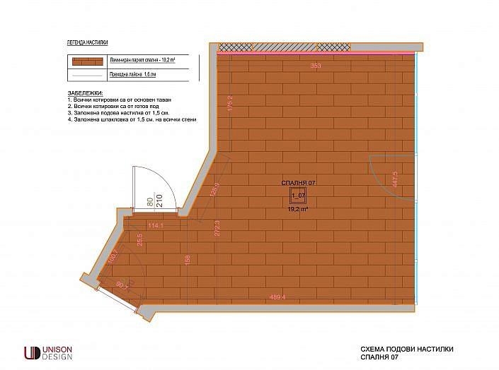 Проектиране-схема-настилки-спалня-nastilki-spalnq-unison-design