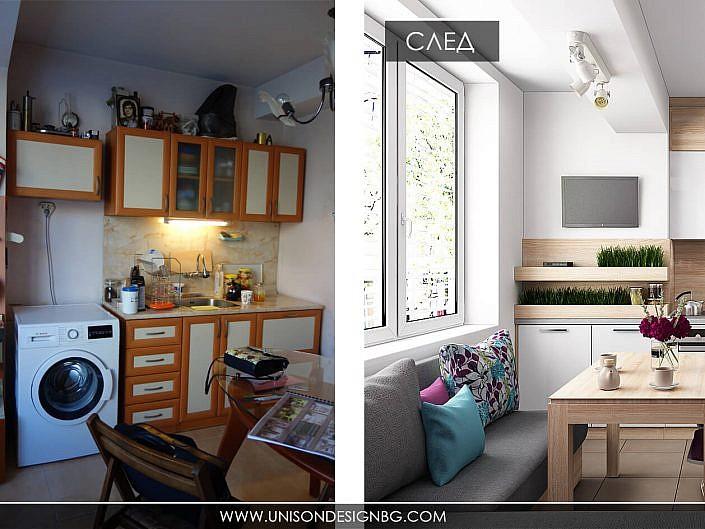 Кухня-преди-след
